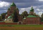 Вечность. Россия. Любовь.
