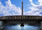 Стена памяти. Посвящается 70-летию снятия Блокады Ленинграда.