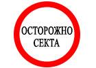 Е.И. Рерих о движении Петра Донова