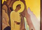 «Благословенный из Сарнатха». Картина Рериха о Будде. П.И. Крылов