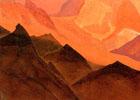 Знак Знамени Мира в искусстве Евразии и творчестве Н.К. Рериха. Е.П. Маточкин