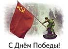 День Победы. Владимир Макаров.
