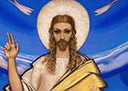Облик истинного Христа — Учителя живет в душе нашей. Евгений Семенихин
