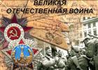 День памяти. Алексей Селищев