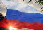 Несколько пророчеств о будущем России.