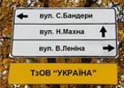 День Победы, Анафема фашизма и проклятые. Константин Дараган
