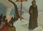 Протопоп Аввакум – подвижник истинной веры. Елена Уварова