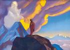 Величайший Святой Тибета. Стройнова Юлия