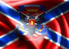 Павел Губарев: Мы строим новую Россию!