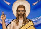 Канон «Господом твоим». Нина Ивахненко