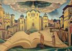 Гармония мира Рериха. Р.Я. Рудзитис