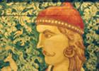 Варяжский князь из Ташкента. Наталия Жукова