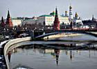 Россия – дорога к новому миру. Александр Владимиров