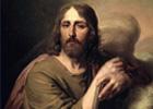 Евангелист Лука писал правду. Сергей Целух