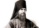 О Непрестанной молитве. Поучения Святителя Феофана затворника. Часть I.