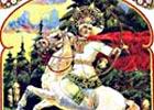 Боги Руси в мифологии и сказках . Александр Ковешников