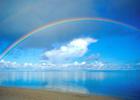 Сага о небе. Любовь Калинина