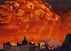 Знак Знамени Мира в искусстве Евразии и творчестве Н.К.Рериха. Е.П.Маточкин