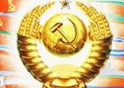 «Мой адрес Советский Союз». Татьяна Бойкова