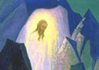 Новый Адам. Бог есть любовь. Глава IV. Г.С.Померанц, З.А.Миркина
