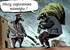 Хищение в особо культурных размерах: из России массово вывозят раритеты. Ева Меркачева