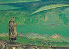Две картины Н.К. Рериха. Е.П. Маточкин