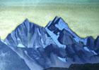 Заявление МСРО РО имени С.Н.Рериха в связи с выставлением картин Н.К. Рериха из собрания Н-Й музея на торги аукциона Christie's