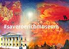 Произошел захват Музея имени Н.К. Рериха. Часть 3