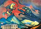 Москвичи, не ждите, пока общественный Музей имени Н.К. Рериха уничтожат! Юрий Самодуров