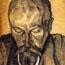 Портрет Н. К. Рериха. Юрий Рерих. 1918г. (Собрание МЦР)