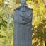 Памятник Николаю Константиновичу Рериху в г. Санкт-Петербурге. Установлен 9 ноября 2010 г.