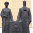 Памятник Н.К. и Е.И. Рерих. Установлен в г. Москве.