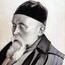 Портрет Н. К. Рериха. C. Н. Рерих. 1934. Архив Майкла Брина. Размеры не более 25 х 30 см