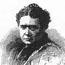 Сарони. Гравюра с портретом Е. Блаватской.