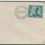 Маркированный конверт с изображением здания ТО в Мадрасе. Марка выпущена в Индии к 30-летию со дня ухода А. Безант (архив П. Крылова).