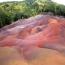 """Разноцветные песчаные дюны, Маврикиния. Причудливые природные ландшафты парка Seven Coloured Earth (""""Земля семи цветов"""") были созданы в результате естественных химических процессов и климатических усл"""