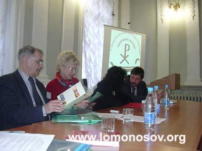 Организационный комитет конференции