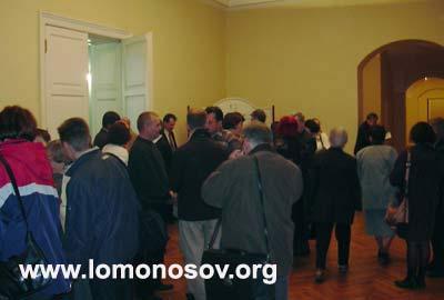 Участники и гости Пятой международной рериховской конферении «Рериховское Наследие» в Санкт-Петербурге
