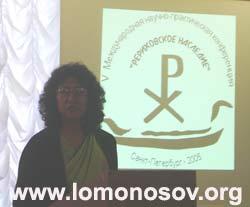 Выступление консула Индии в Санкт-Петербурге
