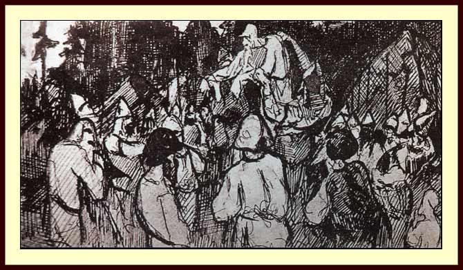 Николай Рерих. Сходятся старцы (второй эскиз к картине). 1894 (1898-?)