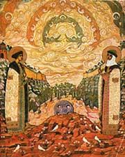 Николай Рерих. Рисунок к сборнику «ПОД БЛАГОДАТНЫМ НЕБОМ». 1914