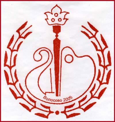Эмблема Конкурса «Цвет и звук Державы Рериха»