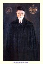 С. Н. Рерих. Портрет Н. К. Рериха. 122,5x78, дерево, масло