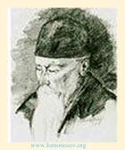 Неизвестный автор. Николай Рерих. Графический портрет