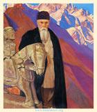 С. Н. Рерих. Портрет Н. К. Рериха. 1937. Холст, масло. 160х137. Собрание Музея Рериха в Нью-Йорке