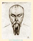 С. Н. Рерих. Портрет Н. К. Рериха. 1923 г.