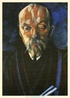 Б. Д. Григорьев. Портрет Н. К. Рериха. 1917