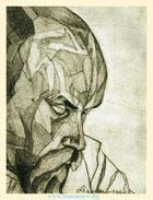 Ю. Н. Рерих. Портрет отца. 1918 (Собрание МЦР)