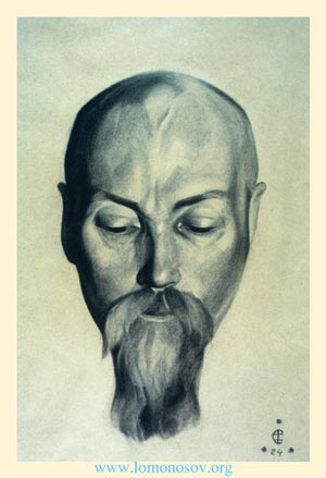 С. Н. Рерих. Портрет Н. К. Рериха. 1924 г. (ГХМЛ, Рига)