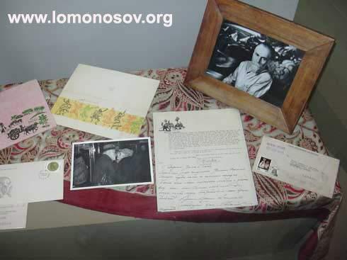 Письма и фотографии Святослава Николаевича Рериха